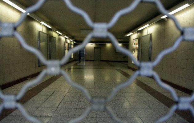 Κλειστός και ο σταθμός του Μετρό στο Πανεπιστήμιο