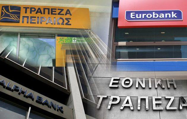 Bloomberg: Ποιο ρωσικό fund επενδύει στις ελληνικές τράπεζες