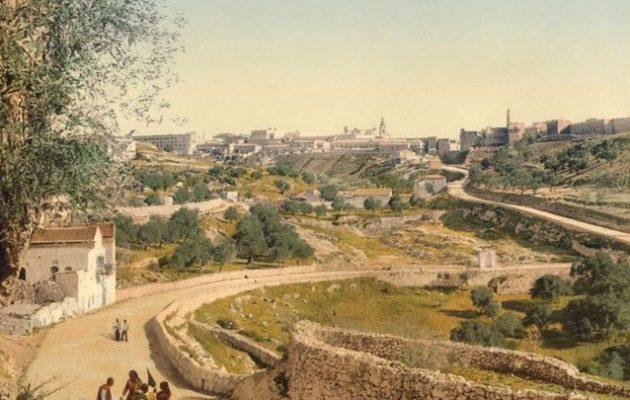 Πως ήταν η ζωή στο Ισραήλ την εποχή του Ιησού Χριστού