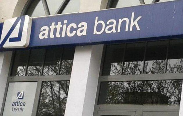 Ρουμελιώτης: Η Τράπεζα Αττικής έχει εξυγιανθεί και βρίσκεται σε ανοδική πορεία