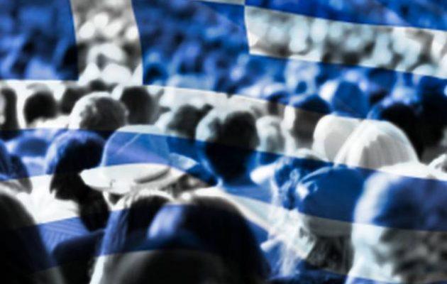 Το 2016 η Ελλάδα έδωσε κατά 138% περισσότερες ελληνικές υπηκοότητες σε πολίτες άλλων χωρών