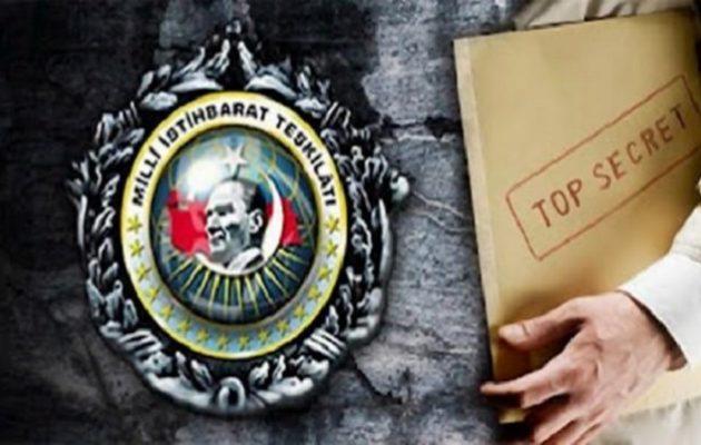 Οι Τούρκοι έστειλαν πληροφοριοδότες της MIT να μπουν στη γερμανική BfV αλλά τους «έπιασαν»