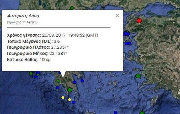 Σεισμός 3,6 Ρίχτερ στη Καλαμάτα – «Κουνήθηκαν» Μεσσηνία, Αρκαδία, Λακωνία