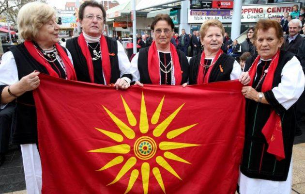 """Σε φριχτό αδιέξοδο τα Σκόπια – Εάν θέλουν να επιβιώσουν πρέπει να ξεχάσουν το όνομα """"Μακεδονία"""""""