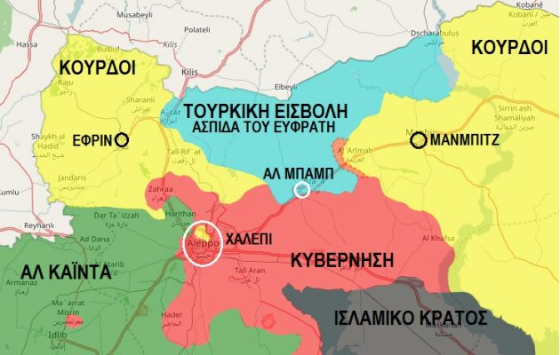"""Η Τουρκία αποδέχθηκε την ήττα της στη Συρία και ανακοίνωσε το """"τέλος"""" της Ασπίδας του Ευφράτη"""
