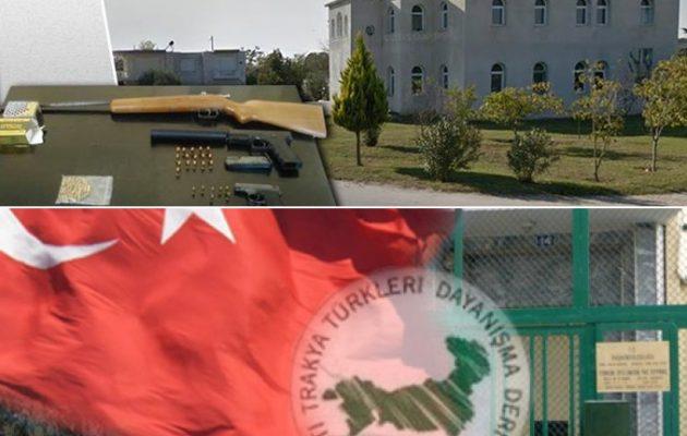 """Σε """"απελπισία"""" οι ρουφιάνοι της Τουρκίας στη Θράκη – Την """"έβαψαν"""" με τα όπλα στο τζαμί"""