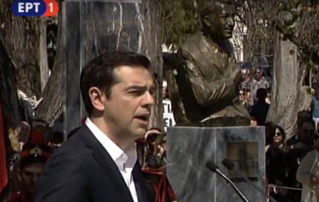 Τσίπρας στην Αμαλιάδα: Ο Μπελογιάννης σύμβολο ειρήνης και δημοκρατίας (βίντεο)