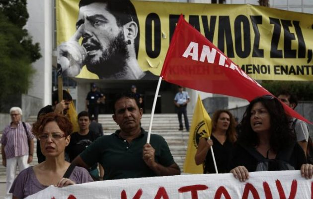 Aντιφασιστική συγκέντρωση για τα δύο χρόνια από την έναρξη της δίκης της Χρυσής Αυγής