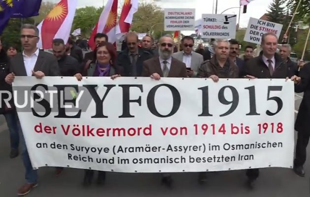 Πορεία μνήμης στη Γερμανία για τη γενοκτονία των Ασσυρίων από την Τουρκία και το ISIS (βίντεο)