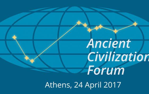 Πρεμιέρα για την 1η Υπουργική Διάσκεψη του Φόρουμ Αρχαίων Πολιτισμών