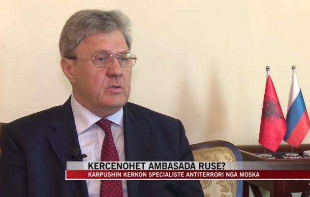 """Ο Ρώσος Πρεσβευτής στην Αλβανία λέει ότι κινδυνεύει η ζωή του – """"Με παρακολουθούν τζιχαντιστές"""""""