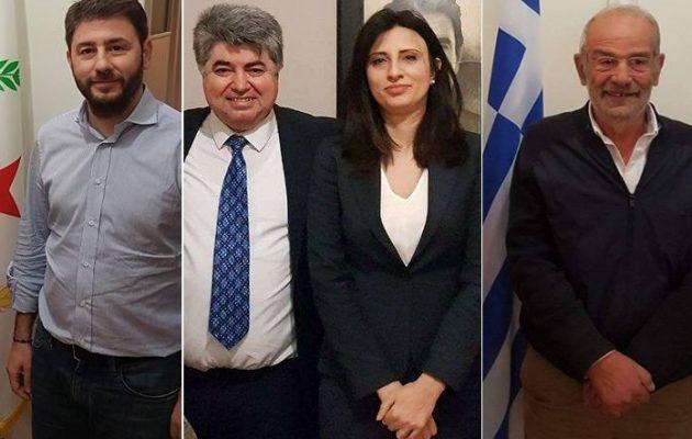 Έλληνες βουλευτές τίμησαν την κουρδική Πρωτοχρονιά στα γραφεία του PYD στην Αθήνα