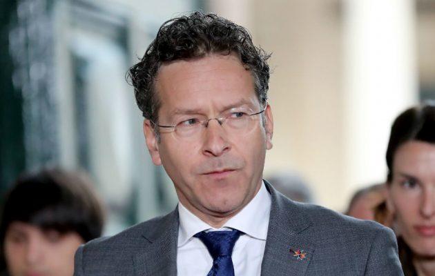 Ο Ντάισελμπλουμ «τρέχει» για επικεφαλής του ΔΝΤ – Συνάντηση με Σταϊκούρα