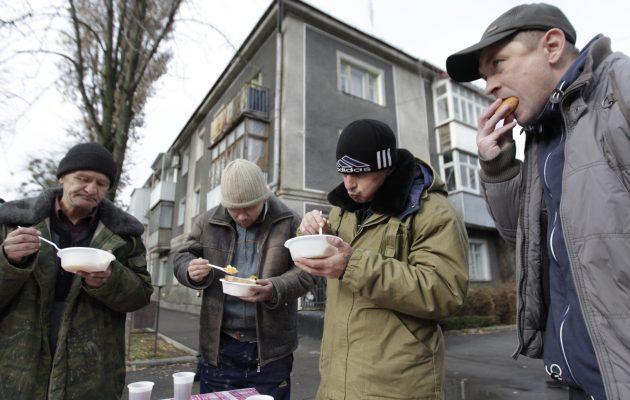 Αρνητικό ρεκόρ: 20 εκατομμύρια Ρώσοι ζουν σε συνθήκες φτώχειας