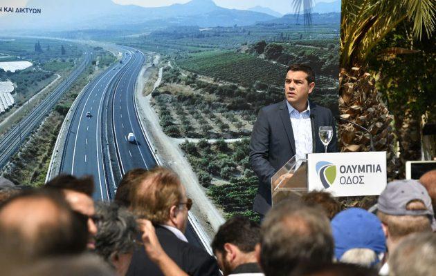 Τσίπρας: Ανοίγει ο δρόμος για να βγούμε από την περιπέτεια της επιτροπείας (βίντεο)