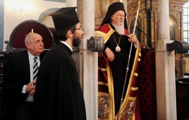 Ο Πατριάρχης Βαρθολομαίος θέτει θέμα δικαιωμάτων σε Ίμβρο και Τένεδο