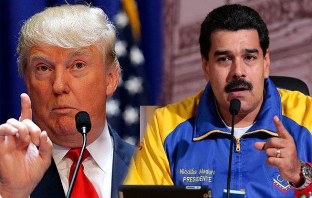 Ο Ντόναλντ Τραμπ άφησε ανοιχτό το ενδεχόμενο να κινηθεί ο στρατός στη Βενεζουέλα κατά του Μαδούρο