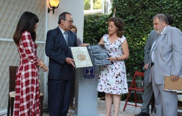 Η Πρέσβειρα του Ισραήλ τίμησε τους απογόνους Ελλήνων ηρώων που διέσωσαν Εβραίους στην Κατοχή