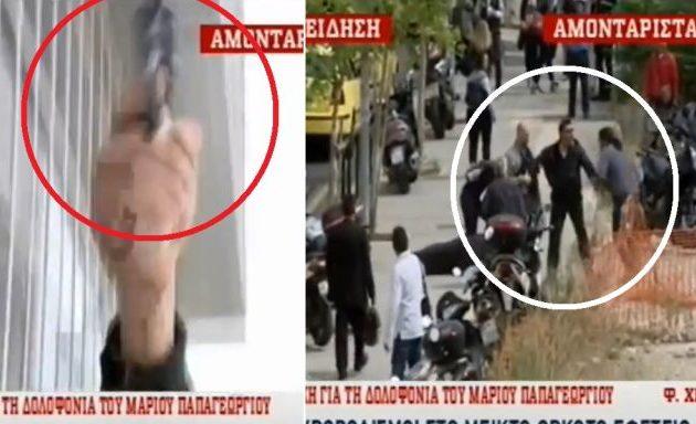 Πανικός στο Εφετείο – Συγγενής του Μάριου Παπαγεωργίου τράβηξε όπλο και άνοιξε πυρ