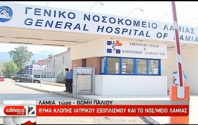 Ξαναχτύπησε η σπείρα που κλέβει ιατρικά μηχανήματα – Νέα κρούσματα σε Λαμία και Λάρισα