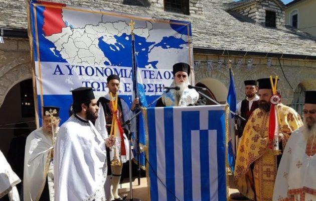 Έβαλε «φωτιά» στους Αλβανούς ο Μητροπολίτης Κόνιτσας: «Τώρα ένωση της Β. Ηπείρου με την Ελλάδα»