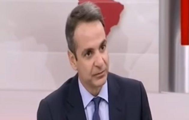 Εθνική Μειοδοσία: Ο Μητσοτάκης είπε σε Τούρκους, Βαλκάνιους και ΗΠΑ ότι «δεν είμαστε δύναμη σταθερότητας» (βίντεο)