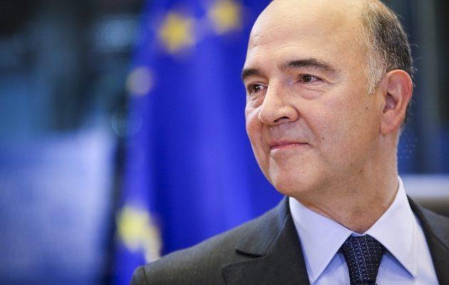 Μοσκοβισί: Η Ελλάδα έχει επιστρέψει στην κανονικότητα