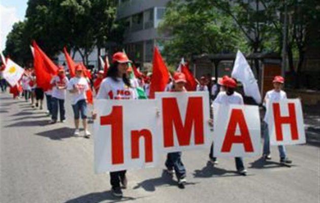 Συγκεντρώσεις και πορείες για την Εργατική Πρωτομαγιά – Πώς θα κινηθούν τα ΜΜΜ