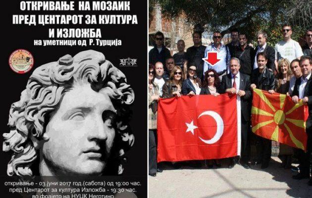 Τουρκοπράκτορες στα Σκόπια στήνουν ψηφιδωτό του Μεγάλου Αλεξάνδρου ύψους τριών μέτρων (φωτο)