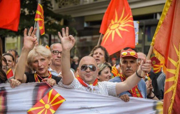 """VMRO-DPMNE: «Προκαλείται τεράστια ζημιά στο """"μακεδονικό"""" κράτος και στον """"μακεδονικό"""" λαό»"""