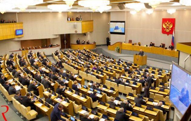 «Ξένοι πράκτορες» στη Ρωσία αναμένεται να χαρακτηριστούν CNN, Deutsche Welle κ.α.