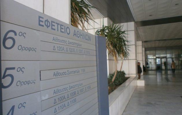 Εφετείο Αθήνας: Απαγορεύεται η απόλυση μητέρας νεογέννητου ή λεχώνας