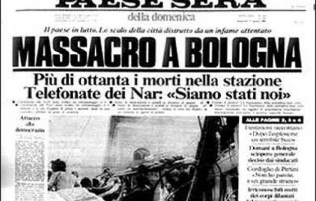 """Strategia della tensione: Το Μαξίμου απέναντι στη """"στρατηγική της έντασης"""" της ΝΔ"""