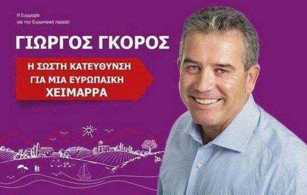 Αυστηρό μήνυμα προς εξωμότες: Η Ελλάδα αφαίρεσε την ελληνική υπηκοότητα από τον δήμαρχο Χειμάρρας