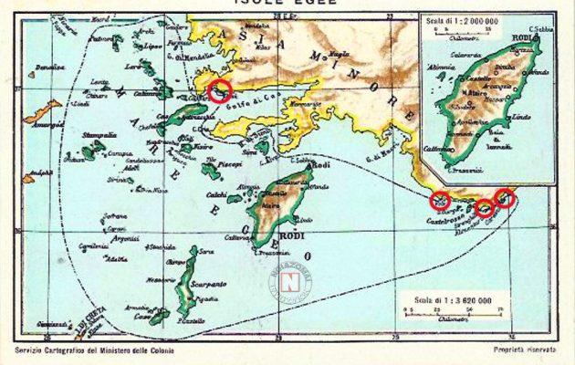 Ιταλικοί χάρτες δείχνουν ότι η Ελλάδα μπορεί να διεκδικήσει 20 νησιά και νησίδες από την Τουρκία
