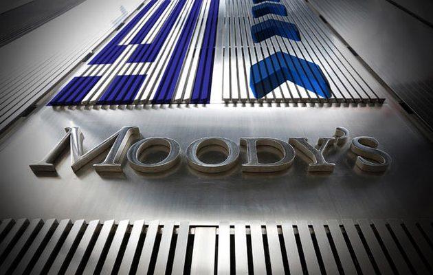 Μoody's: Θετική η αύξηση των καταθέσεων στις ελληνικές τράπεζες