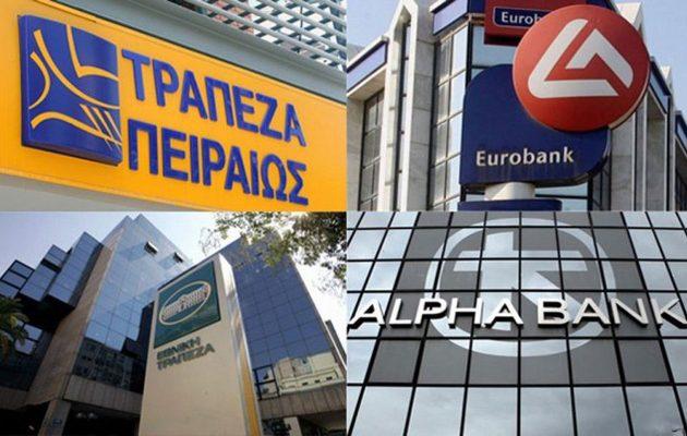 Ο Standard and Poors αναβάθμισε τις ελληνικές τράπεζες