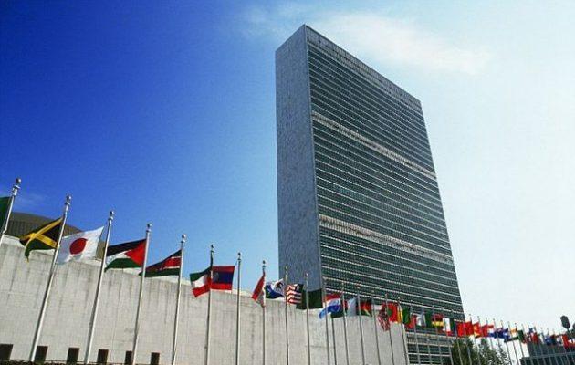 Στον ΟΗΕ δεν έχουν ακόμα κάτι να πουν για την Τουρκία – Θα… επανέλθουν