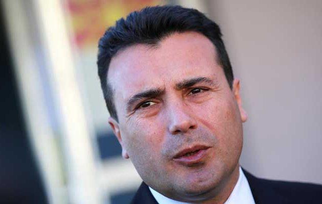 Ζάεφ: Πιστεύω ακράδαντα ότι η Ελλάδα θα επικυρώσει τη Συμφωνία Πρεσπών