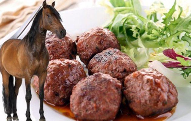 Η Europol εξάρθρωσε κύκλωμα που μας τάιζε ακατάλληλο κρέας αλόγου