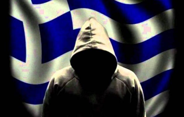 Κυβερνοεπιθέσεις των Anonymous Greece σε τουρκικούς στόχους- Τι λένε σε ανακοίνωσή τους