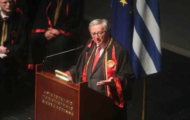 Γιούνκερ: Μεγάλο έθνος η Ελλάδα – Επιστρέφουν  εμπιστοσύνη και ανάπτυξη