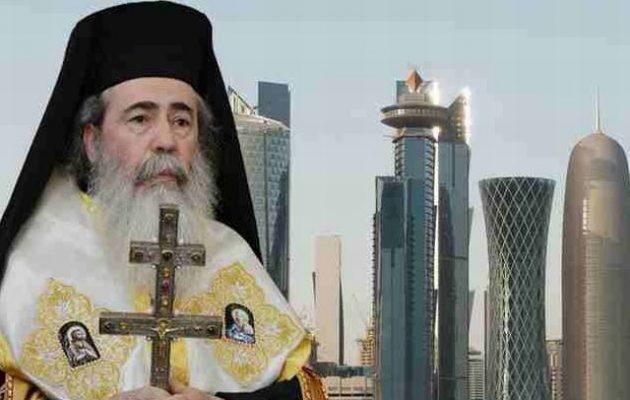 Σκληρό γεωπολιτικό ροκ από το Πατριαρχείο Ιεροσολύμων στο Κατάρ