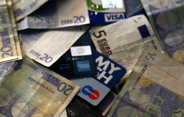 Πληρωμές με κάρτες – Άπιαστο όνειρο το αφορολόγητο, έρχεται λυπητερή με φόρο 22%
