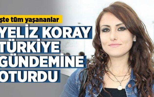 Αφέθηκε ελεύθερη η Τουρκάλα δημοσιογράφος που προσήχθη για «προσβολή»