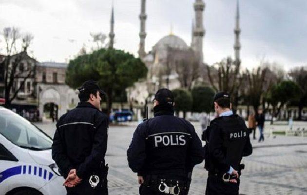 Συνελήφθησαν τρεις Γάλλοι στην Τουρκία ως ύποπτοι για τρομοκρατία