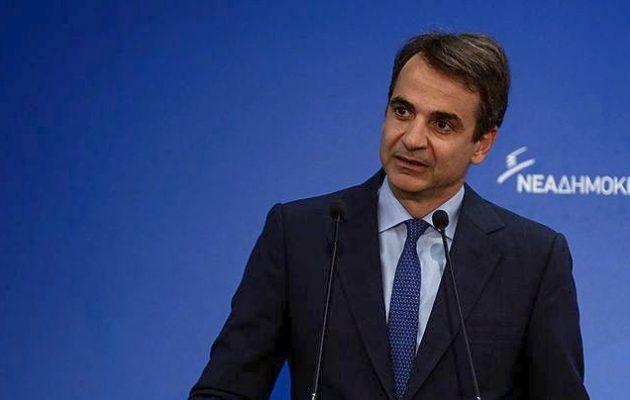 Μικροπολιτική από τον Μητσοτάκη στο μείζον ζήτημα των ελληνοτουρκικών σχέσεων