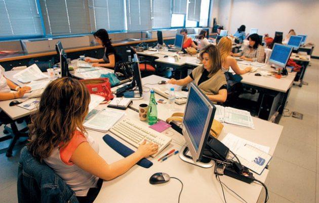 ΕΛΣΤΑΤ: Νέα μείωση στην ανεργία – Έπεσε στο 19%