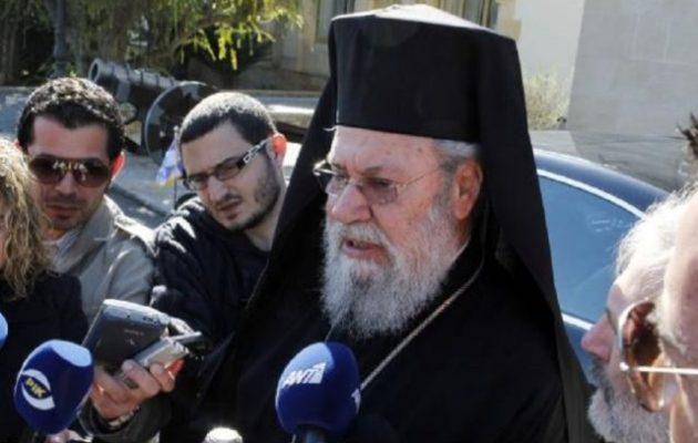 Ο Αρχιεπίσκοπος Κύπρου μίλησε για τη μάχη του με τον καρκίνο