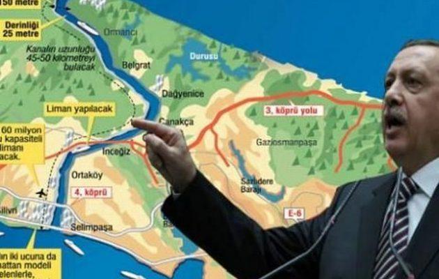 Ο Ερντογάν ξεκινά τον Ιούνιο να σκάβει τη διώρυγα της Κωνσταντινούπολης